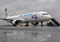 Эксперт допускает версию взрыва в самолете А321