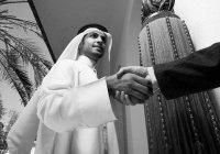 Исламская школа бизнеса проводит бесплатный вебинар