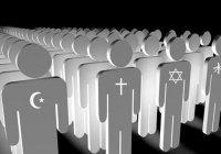 Почему в мире так много религий?