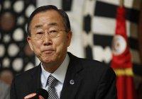 Пан Ги Мун оставил запись в книге памяти в постпредстве РФ при ООН