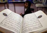 Суд отменил признание отрывков из Корана экстремистскими