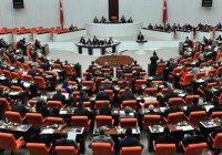Краткая история парламентаризма в Турции