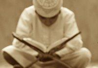 Что нужно делать, чтобы не забыть выученные наизусть аяты Корана?