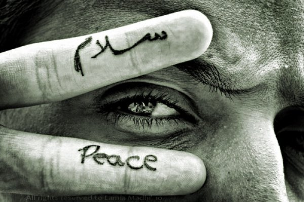 """""""Салям"""" - """"мир"""""""