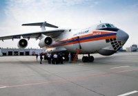 В Йемен вылетел самолет МЧС с гуманитарной помощью
