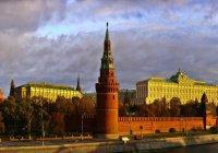 В Москве пройдет конференция «Вера, этнос, нация в эпоху кризисов и перемен»