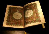 Может ли любой человек заниматься толкованием Корана?