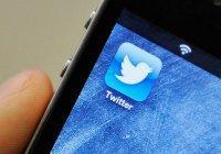 Хештег #ЯНеШарли попал в топ российского Twitter
