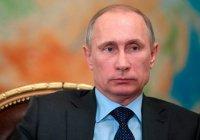 Владимир Путин поручил отменить все полеты в Египет