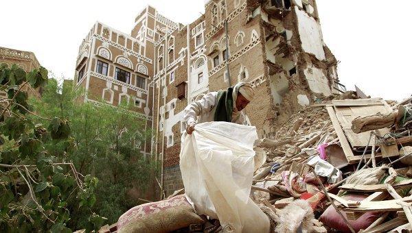 Напомним, что в Йемене продолжается вооруженный конфликт