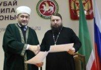 Аксубаевские мусульмане и православные подписали соглашение о сотрудничестве