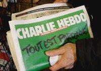 Депутаты хотят внести Charlie Hebdo в «черный список»