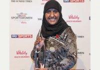Футбольный тренер-мусульманка получила престижную премию