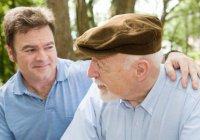Должны ли мы уважать старших только из-за их возраста?