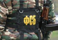 ФСБ: Террористическая активность в России сократилась в 2,5 раза