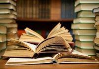 Стартует Всероссийский литературный конкурс «Таян Аллага»