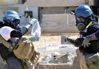 Последний объект по производству химоружия в Сирии уничтожат до конца года