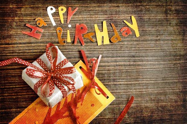 Отмечая день рождения, правильно подумать о своем предназначении в мире материи