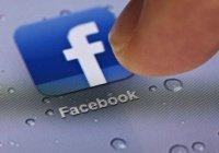 Пользователей Facebook  стало более 1,5 миллиардов