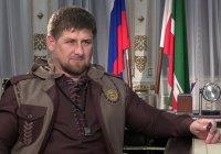 Политики и общественные деятели поддержали Кадырова