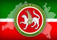 Татарстанцы считают религиозную ситуацию в республике стабильной