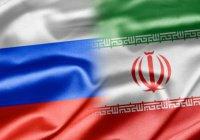 Российско-иранский банк появится после отмены санкций