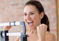 Ученые нашли самый эффективный и простой способ похудения