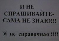 В Казани началось голосование за смешные ценники и самые нелепые объявления