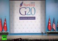 """""""Кошки-секьюрити"""" стали главной темой первого дня G20"""