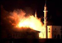 В Канаде сожгли мечеть