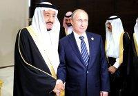 Путин впервые встретился с королем Саудовской Аравии