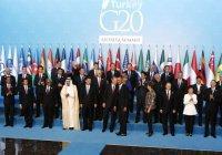 Страны G20 усилят работу над авиабезопасностью
