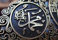Как Посланник Аллаха (мир ему) узнал, что станет пророком?
