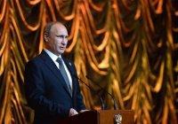 Путин: У  ИГ есть спонсоры в 40 странах мира