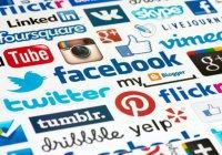 США будет контролировать соцсети для борьбы с ИГ