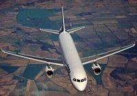 ФСБ признала крушение лайнера A321 терактом