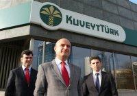 Банки Турции готовят выпуск сукук