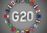 Лидеры G-20: У терроризма нет ни религии, ни нации