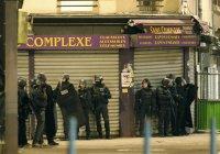 Силовики обезвредили последнего террориста в Париже