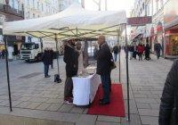 В Вене бесплатно раздают Кораны