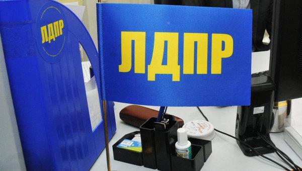 На заседании Госдумы ЛДПР сноваь предложила вернуть смертную казнь для террористов