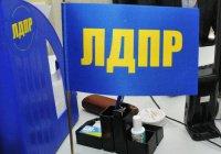 ЛДПР предлагает вернуть смертную казнь для террористов