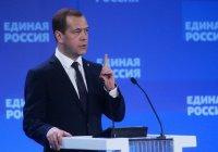 Медведев об ИГ: Война объявлена всему цивилизованному миру