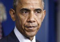 Барак Обама назвал условие для уничтожения ИГ