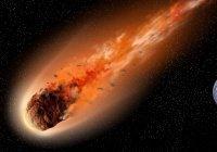В США упал крупный метеорит