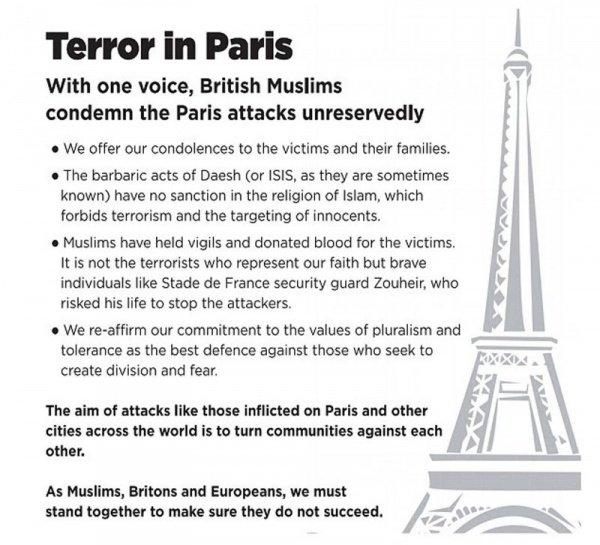 Текст рекламы гласит, что варварские акты «Исламского государства» не имеют основы в исламе, запрещающем терроризм и нападения на невинных