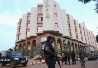 Шестеро россиян погибли в результате теракта в отеле в Мали