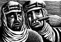 Кто такие хариджиты, и кем они приходятся ИГИЛ?