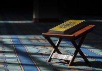 13 уникальных стилистических особенностей Корана