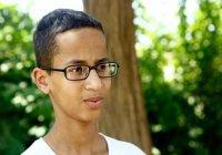 Арестованный за будильник мусульманский школьник получит $ 15 млн